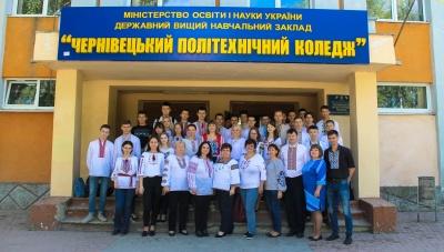 ДВНЗ «Чернівецький політехнічний коледж» запрошує на навчання у 2020-2021 н. р.*