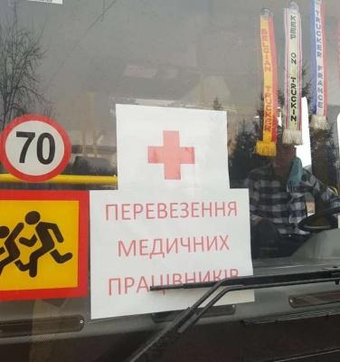 Зі Сторожинця до Чернівців медиків доставлятиме автобус