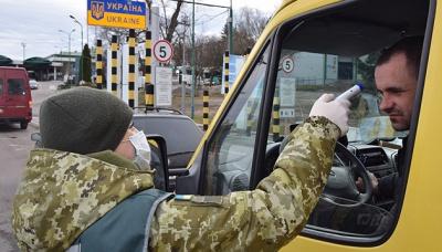 Буковинців, які з початку березня повернулись з-за кордону, закликають заповнити онлайн-анкети