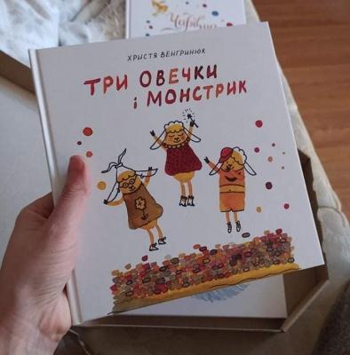 Письменниця з Чернівців видала дев'яту книгу