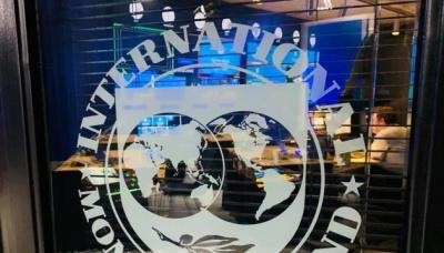МВФ: Падіння економіки буде таким же, як під час світової фінансової кризи, або ще гірше