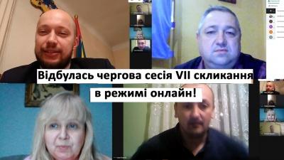 На Буковині через карантин депутати селищної ради провели сесію в режимі онлайн