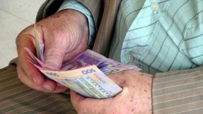 Як на Буковині будуть виплачувати пенсії під час карантину
