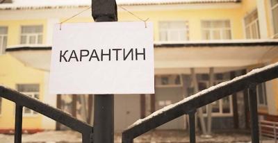 Кабмін продовжив карантин в Україні до 24 квітня