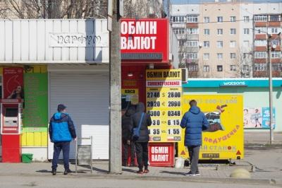Карантин на Буковині: відсьогодні дозволено працювати СТО і пунктам обміну валют