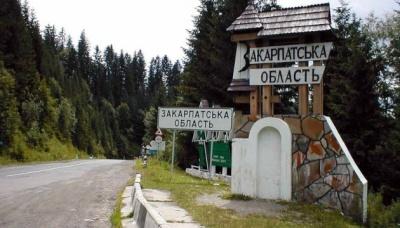 На Закарпатті встановили блокпости на перевалах