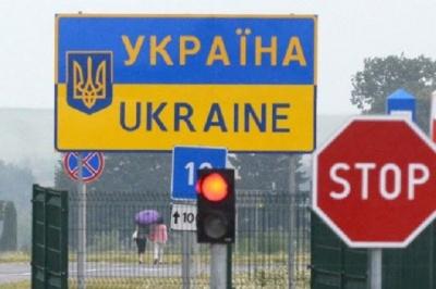 Сьогодні до кінця дня Україна повністю закриє держкордон