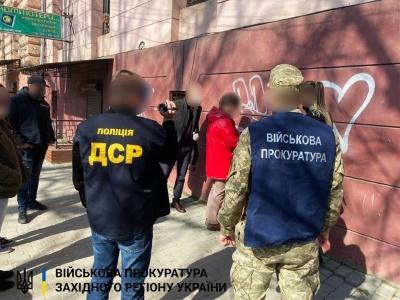 Голову військово-лікарської комісії Чернівецького військкомату затримали на хабарі $1000