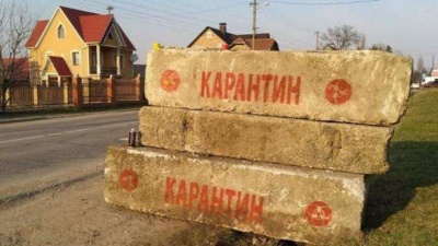 «Від завтра ніхто виїжджати не буде»: які дороги перекрили у Великокучурівській ОТГ