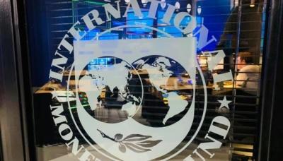 МВФ: Світова економіка увійшла в рецесію