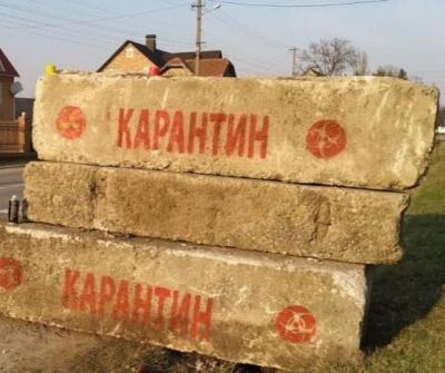Можуть проїжджати священики та медики: у Мамаївській ОТГ пояснили, кому дозволений проїзд із заблокованих сіл