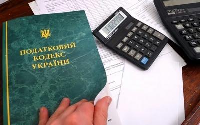 Заборонили перевірки: найважливіші зміни для бізнесу в Україні
