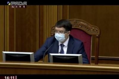 """Рада провалила """"коронавірусні"""" зміни до держбюджету-2020"""