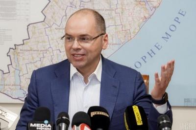 Рада призначила нового міністра охорони здоров'я: що про нього відомо