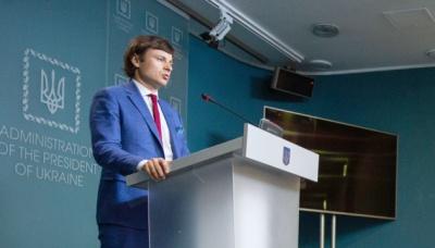 Рада призначила нового міністра фінансів