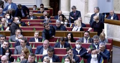 """Нардепи схвалили """"антиколомойський"""" закон у першому читанні"""