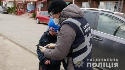 У Чернівцях перевіряють, чи дотримують діти карантину