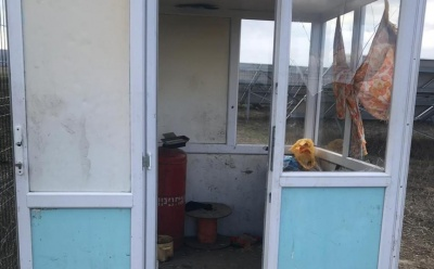 На Буковині виявили мертвим охоронця: назвали попередню причину смерті
