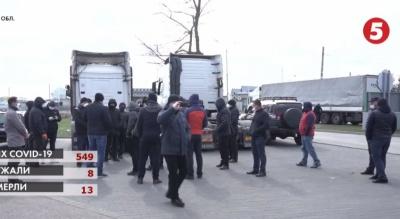 На Буковині далекобійники вийшли на мирну акцію протесту – відео