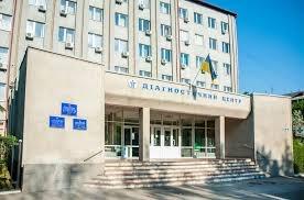 На Буковині екс-регіонал бореться за посаду керівника діагностичного центру