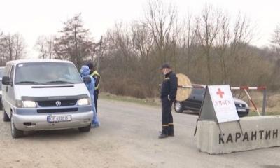 У Чернівецькій області введуть особливий режим в'їзду та виїзду