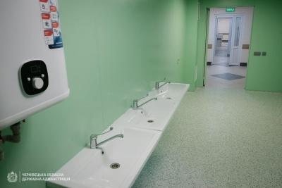 У Чернівцях відкрили обласний перинатальний центр - фото