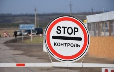 На Буковині вводять особливий режим в'їзду і виїзду: що треба знати