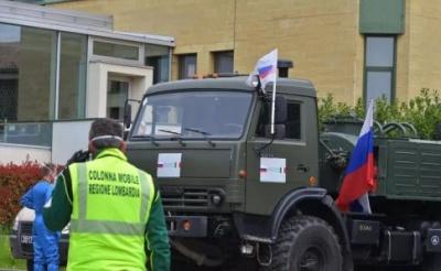 Італійська газети La Stampa заявляє про тиск з боку Росії