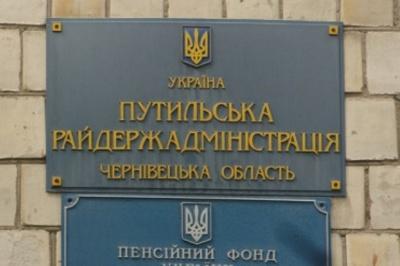 Зеленський призначив голову Путильської РДА