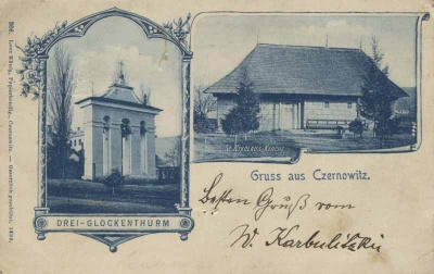 Невідома Буковина: церква, в якій відспівували сина Богдана Хмельницького і молився Іван Мазепа
