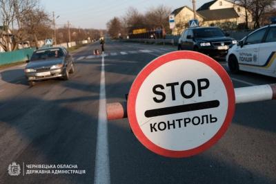 На Буковині суттєво посилили карантин: рекомендують не виходити на вулицю до понеділка