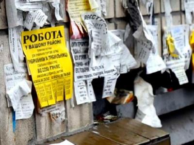 Через карантин кількість безробітних на Буковині не зросла