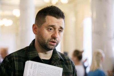 """""""Антиколомойський"""" закон про банки завалили правками"""