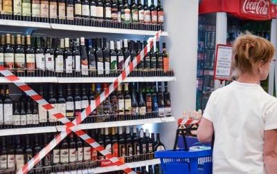 У Сторожинці, через карантин, обмежать продаж алкоголю