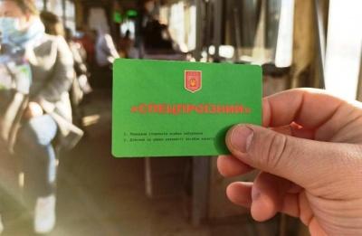 У Чернівцях спецпроїзні почали видавати працівникам торгівлі: хто ще їх може отримати