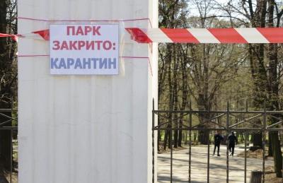 Карантинні заборони і наші люди. Блог Тараса Піца