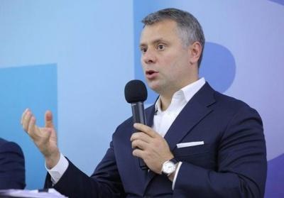 """""""Нафтогаз"""" готує нові позови до """"Газпрому"""" на понад $17 мільярдів"""