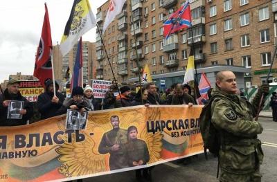 """США внесли угруповання """"Російський імперський рух"""" до списку терористичних організацій"""