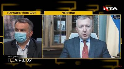 Осачук поскандалив з нардепом через репліку про «діагноз українському суспільству»