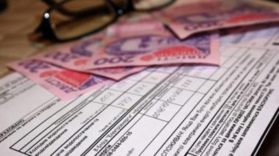 Пенсіонерам дозволять оплачувати комуналку за телефоном та поштою