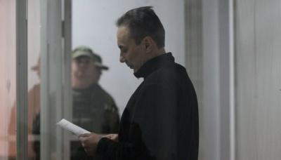 Полковника ЗСУ засудили до 13 років ув'язнення за держзраду