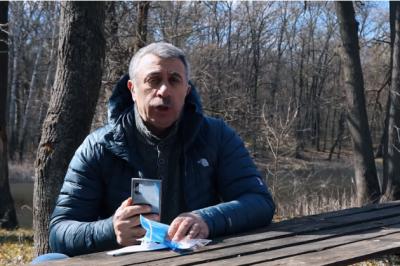 «Маски – це «розвод»: Комаровський зробив чергову скандальну заяву – відео