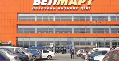 Посилення карантину в Чернівцях: чи працюватимуть супермаркети у найближчі вихідні
