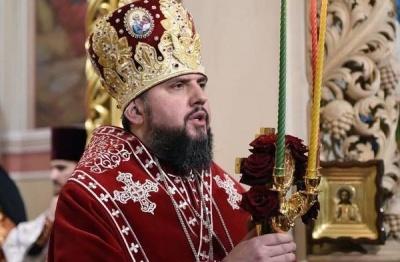 Митрополит Епіфаній закликав українців залишатись вдома на Великдень