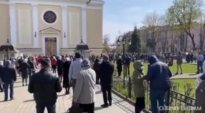 Вербна неділя на карантині: як церкви Чернівців відзначають свято – фото