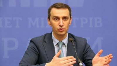 МОЗ сподівається, що в Україні буде інфіковано не більш як 2% населення