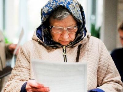 На Буковині вищі пенсії отримає майже 200 тисяч пенсіонерів: кому перерахують виплати