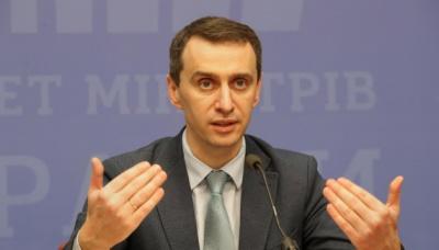 У МОЗ оприлюднили умови для виходу з карантину 24 квітня