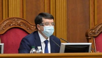 Рада не збирається йти на карантин і голосувати дистанційно - Разумков