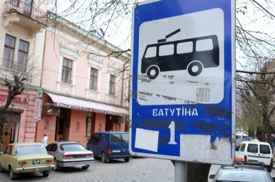 У Чернівцях за 6 років перейменували майже сотню вулиць: повний список